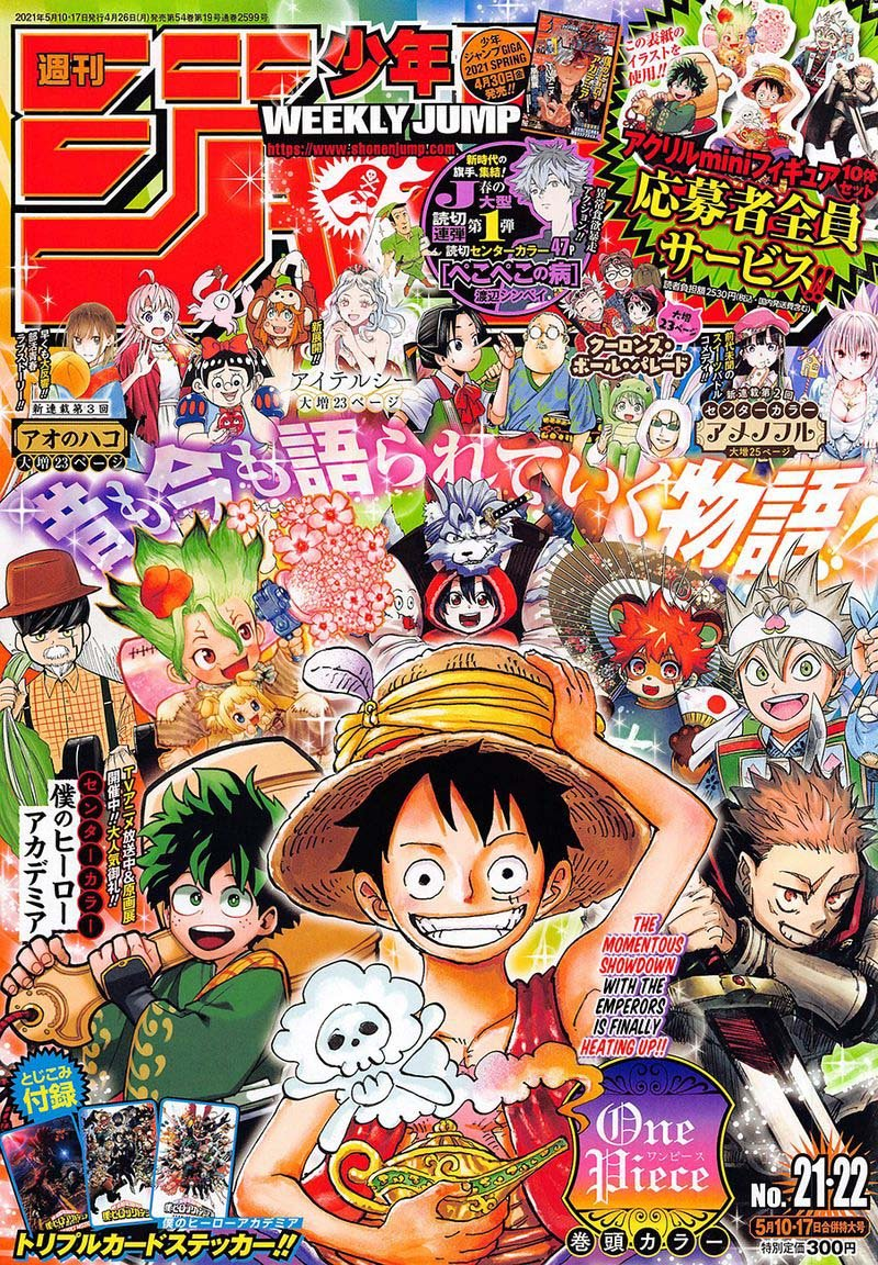One Piece, Chapter 1011 image one_piece_1011_1