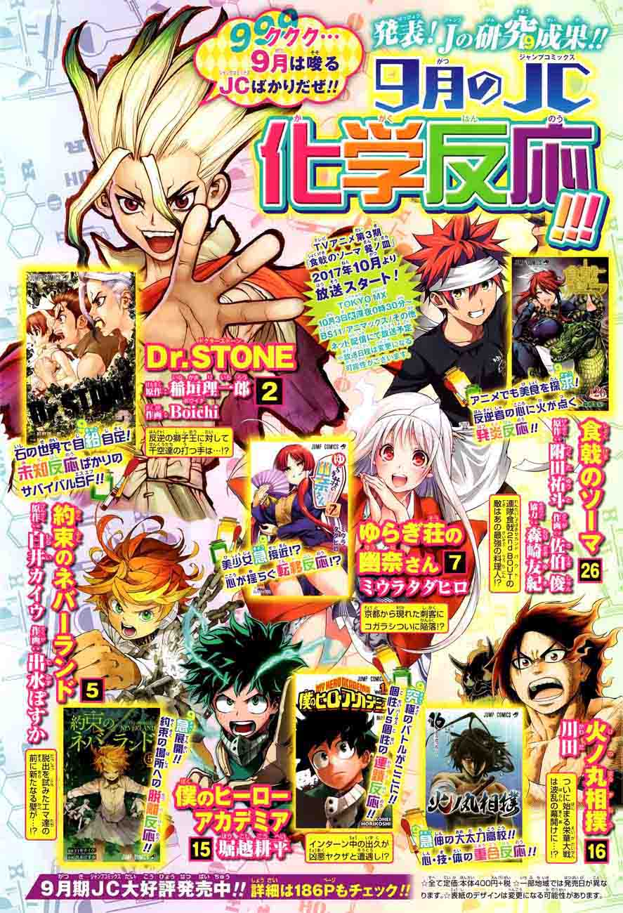 Dr. Stone : Chapter 25 - In this hand, I hold the light of science! image 004