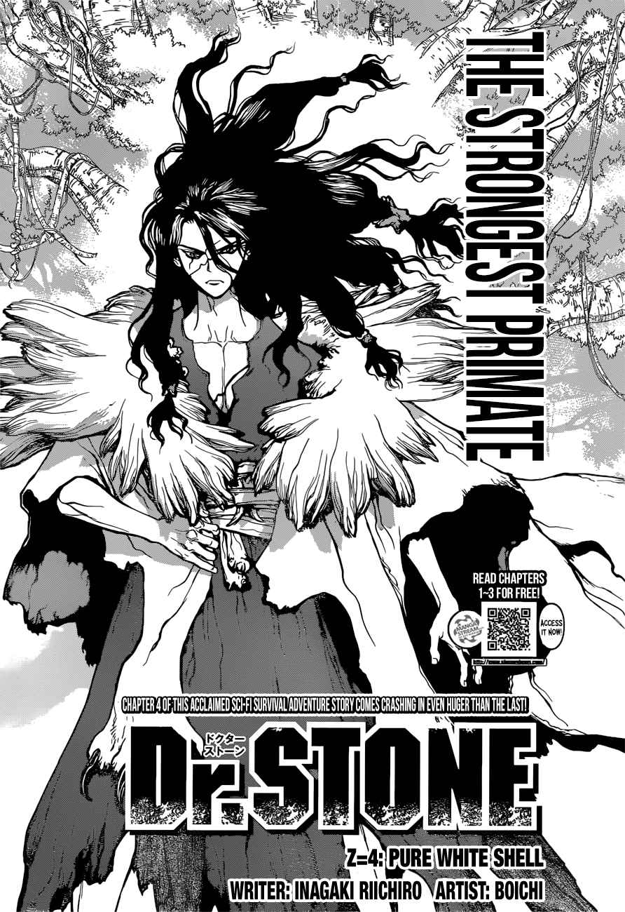 Dr. Stone : Chapter 4 - Pure white shell image 004
