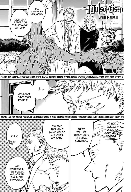 Jujutsu Kaisen, Chapter 29 image 001