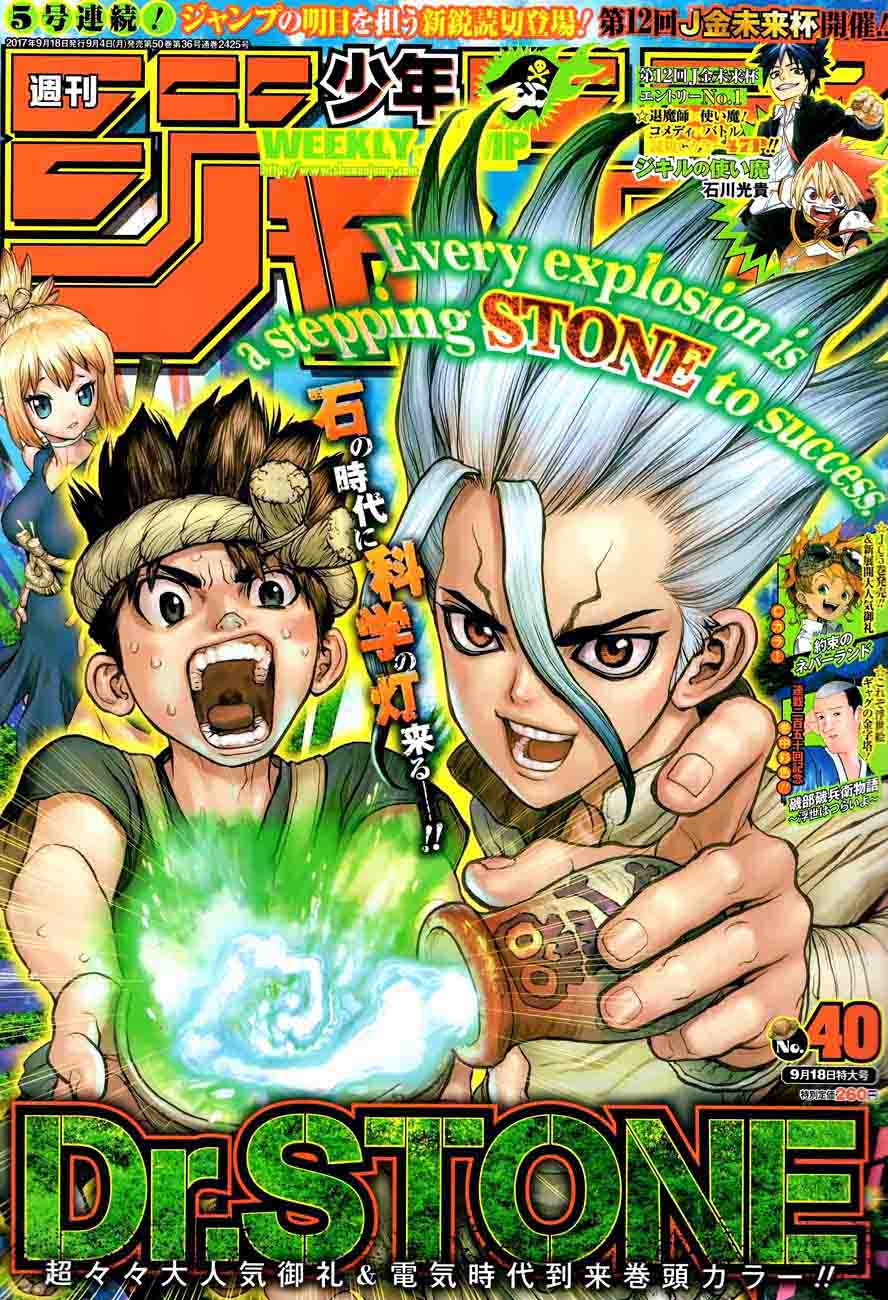 Dr. Stone : Chapter 25 - In this hand, I hold the light of science! image 001