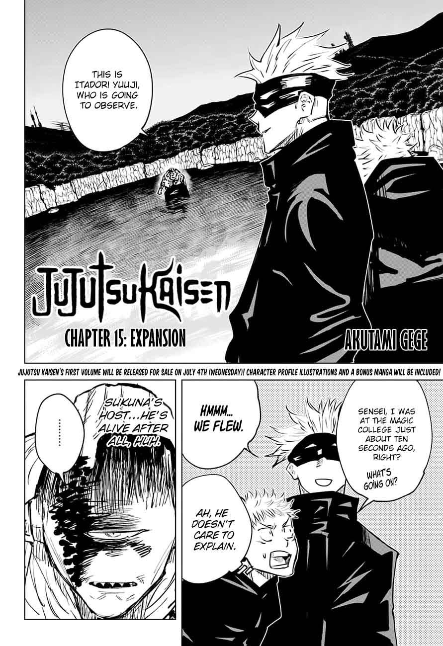 Jujutsu Kaisen, Chapter 15 image 004