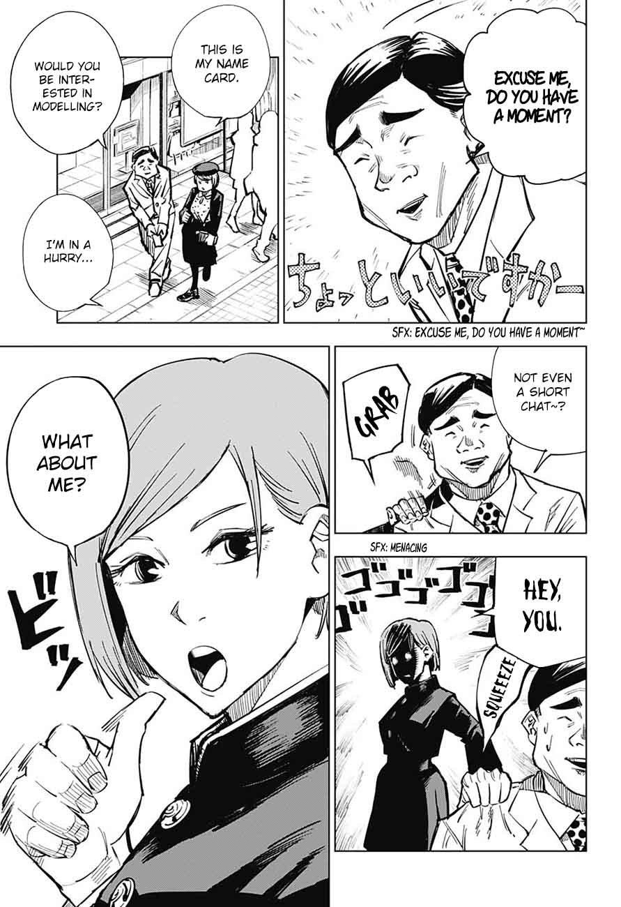 Jujutsu Kaisen, Chapter 4 image 003