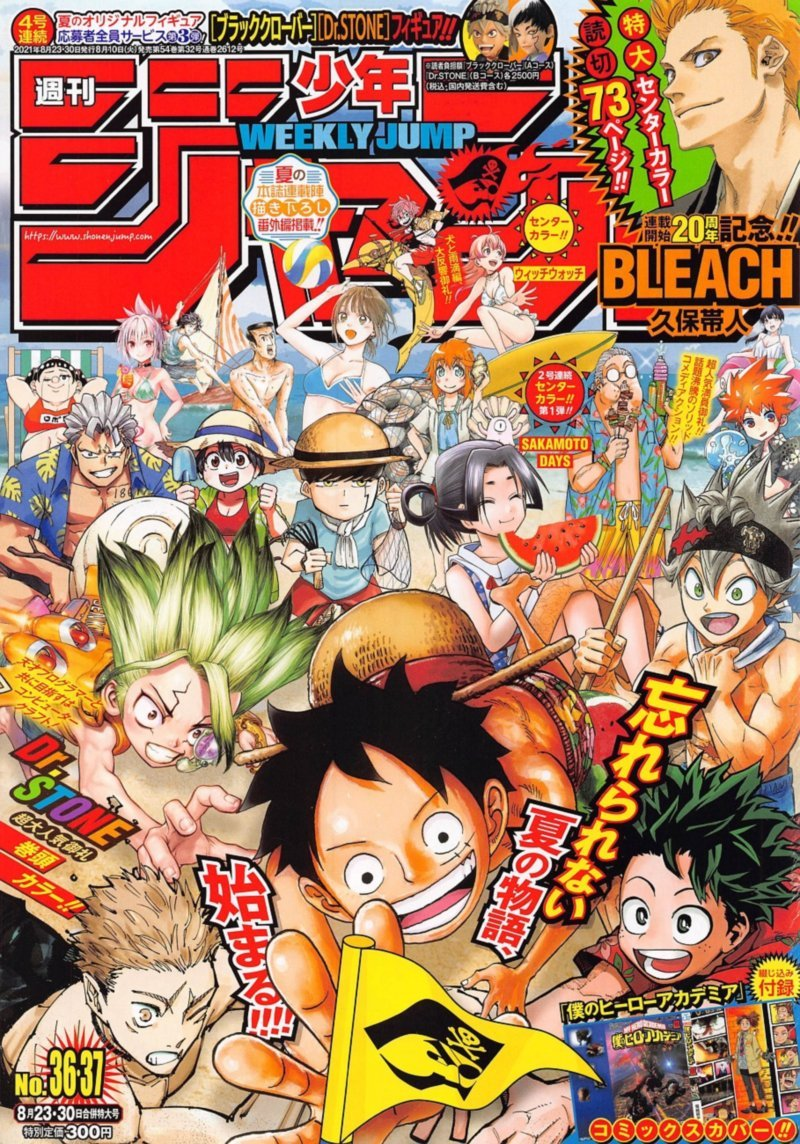 One Piece, Chapter 1021 image one_piece_1021_1