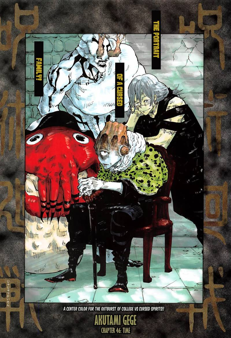 Jujutsu Kaisen, Chapter 46 image 001