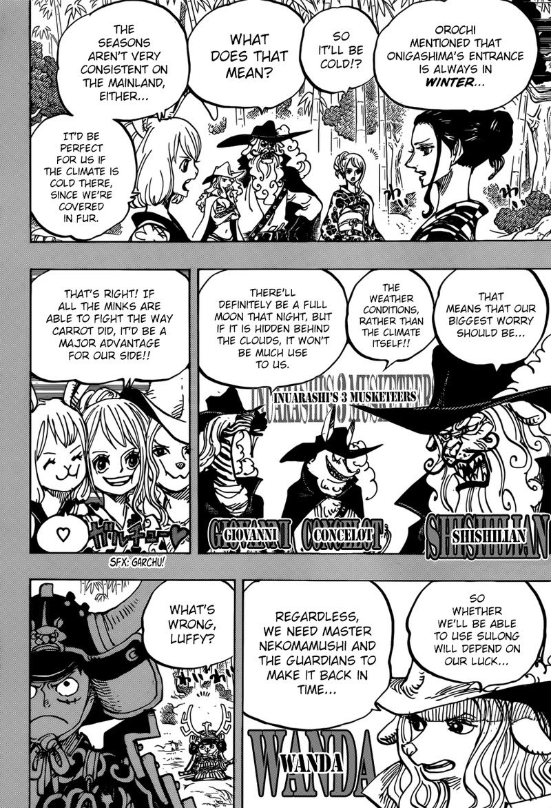 One Piece, Chapter 959 image 006