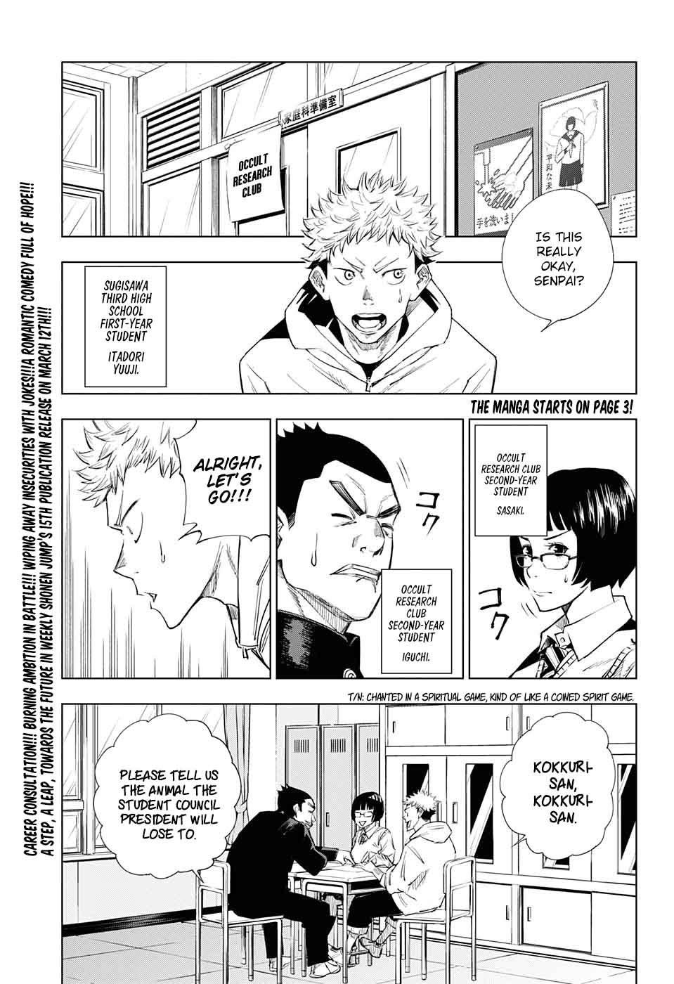 Jujutsu Kaisen, Chapter 1 image 004