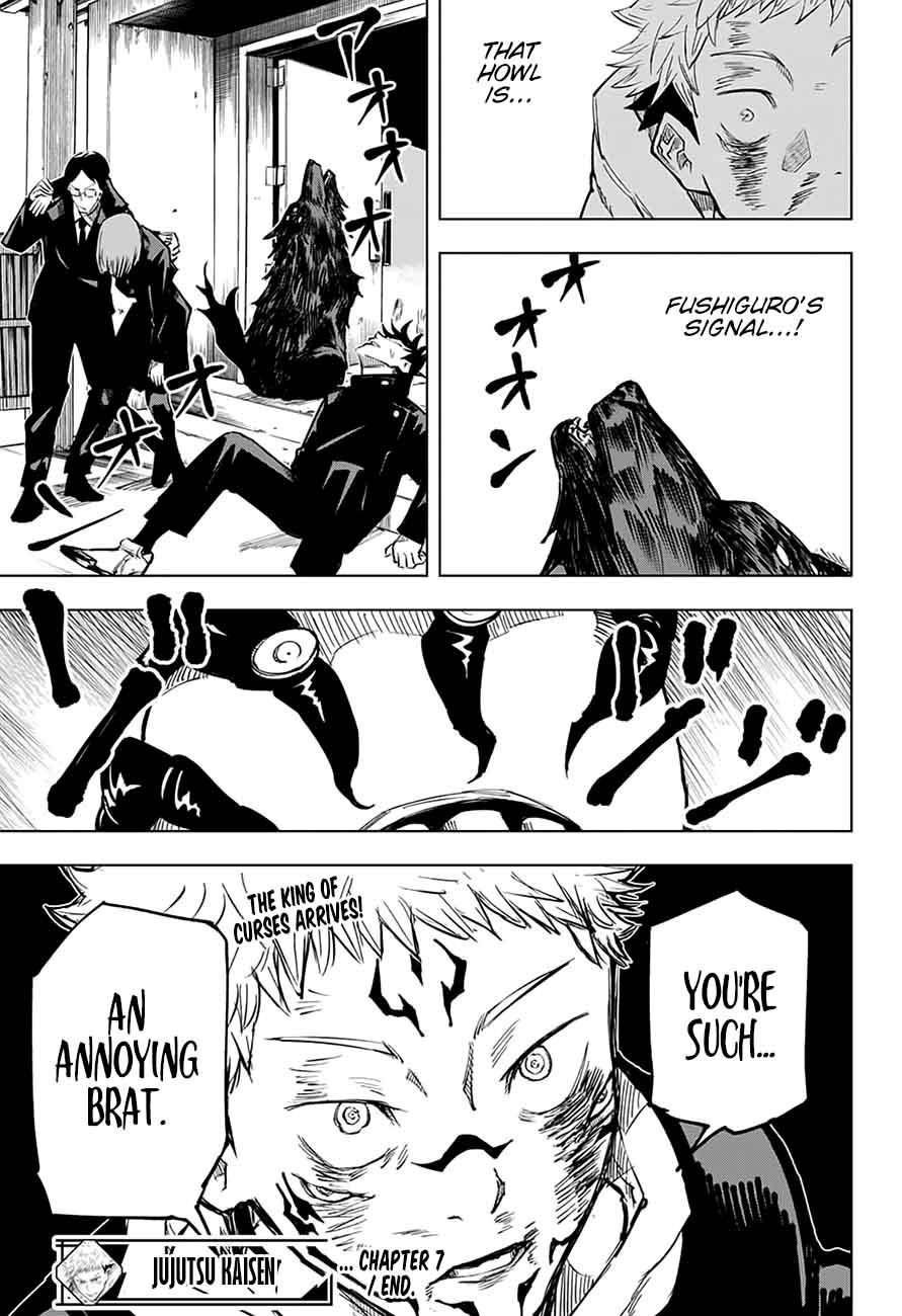 Jujutsu Kaisen, Chapter 7 image 018