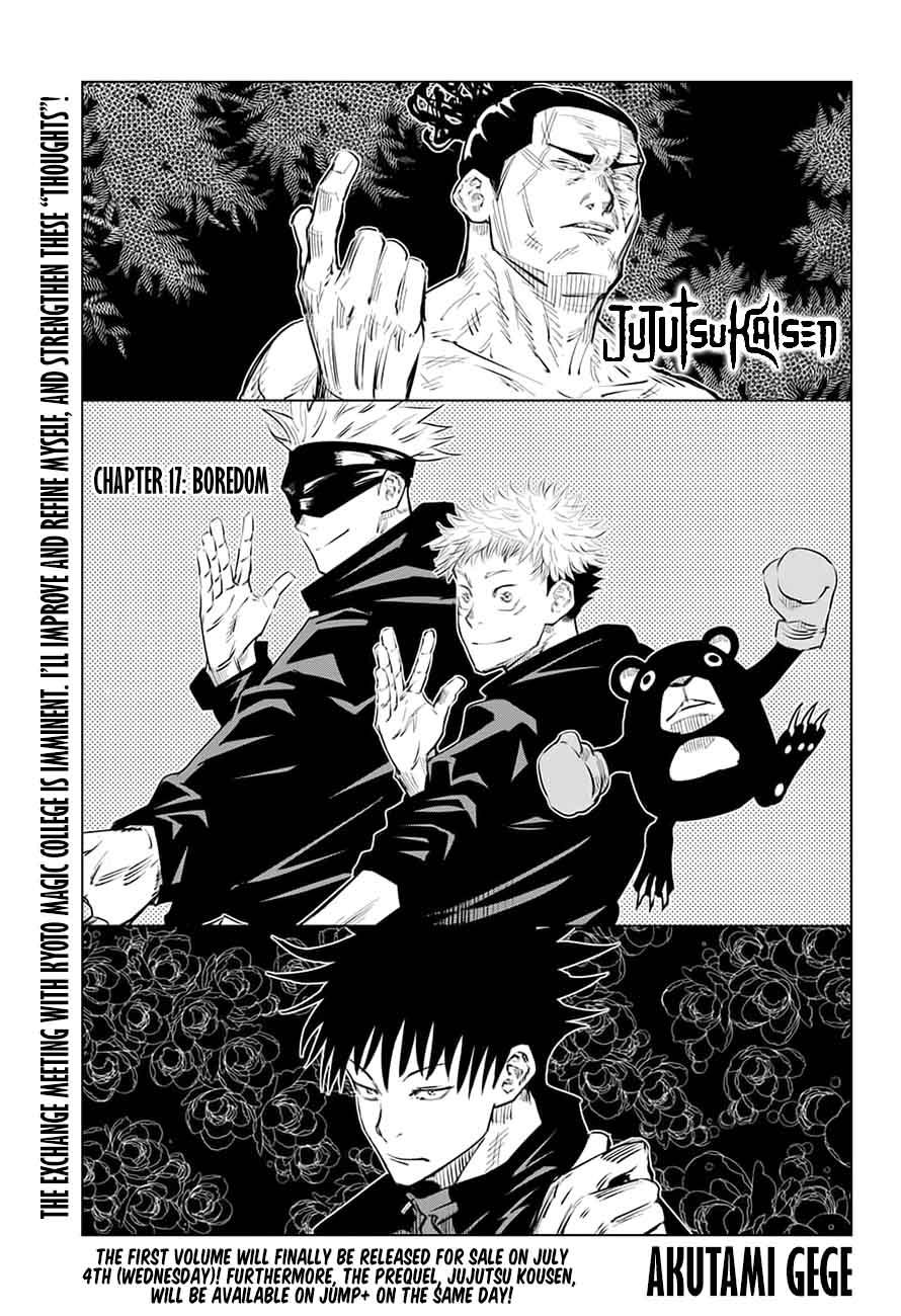 Jujutsu Kaisen, Chapter 17 image 001