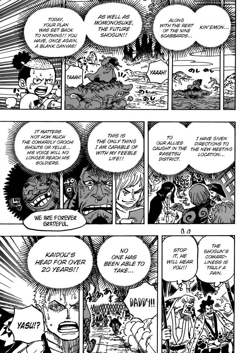 One Piece, Chapter 942 image 012