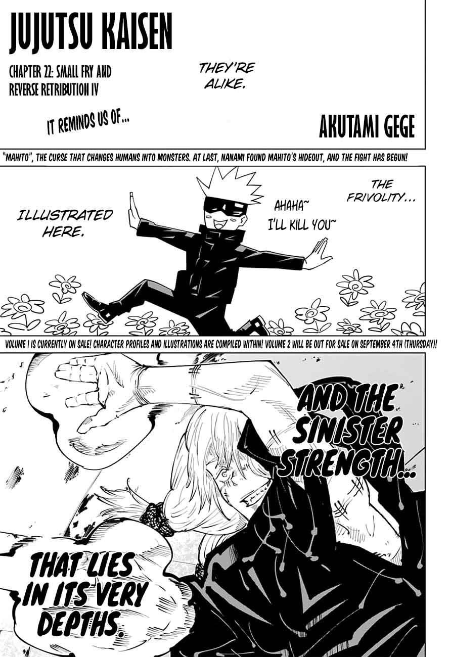 Jujutsu Kaisen, Chapter 22 image 001