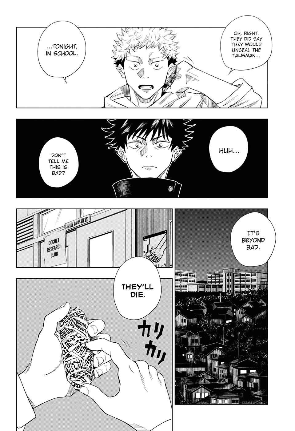 Jujutsu Kaisen, Chapter 1 image 025