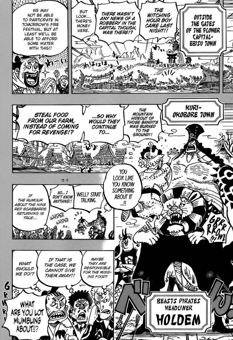 One Piece, Chapter 959 image 008