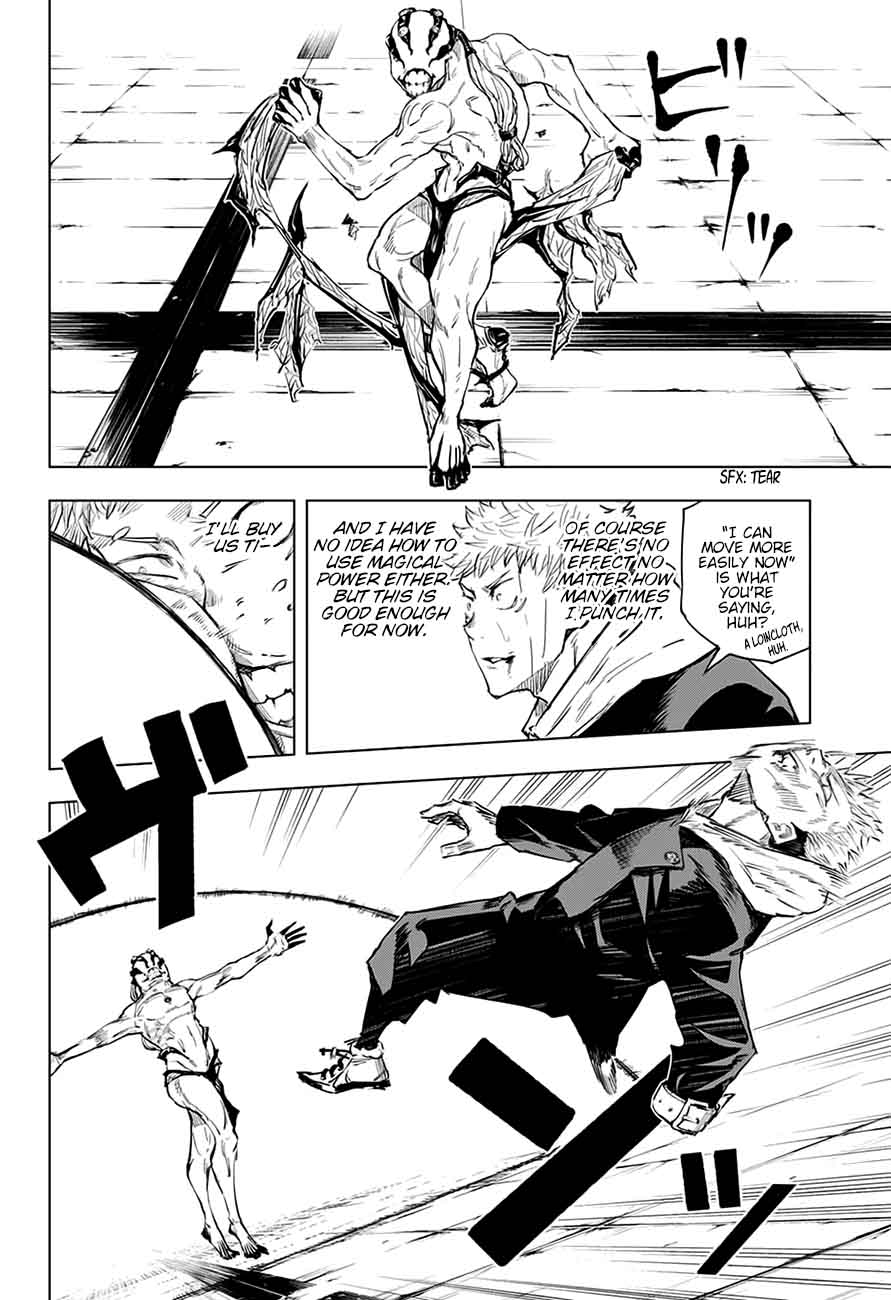 Jujutsu Kaisen, Chapter 7 image 007