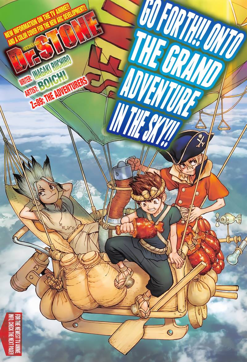 Dr. Stone : Chapter 89 - The adventurers image 001