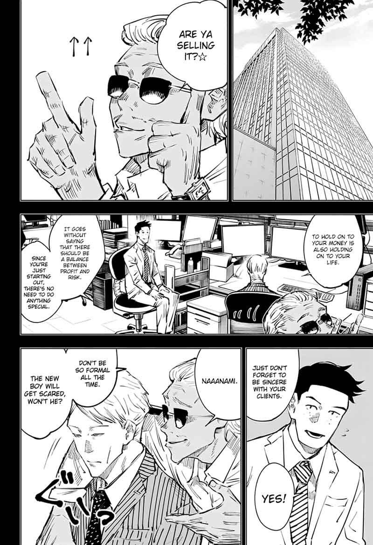 Jujutsu Kaisen, Chapter 30 image 006