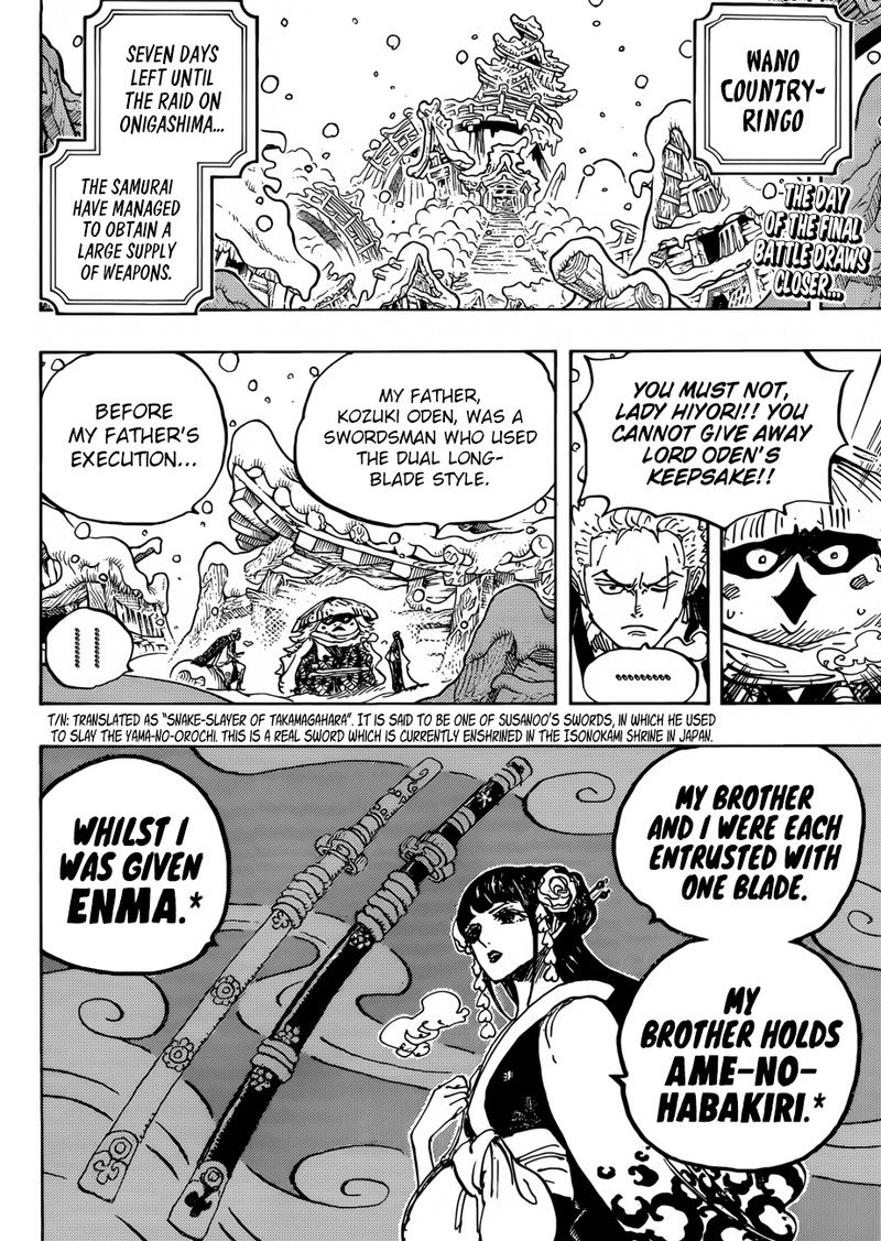One Piece, Chapter 954 image 002