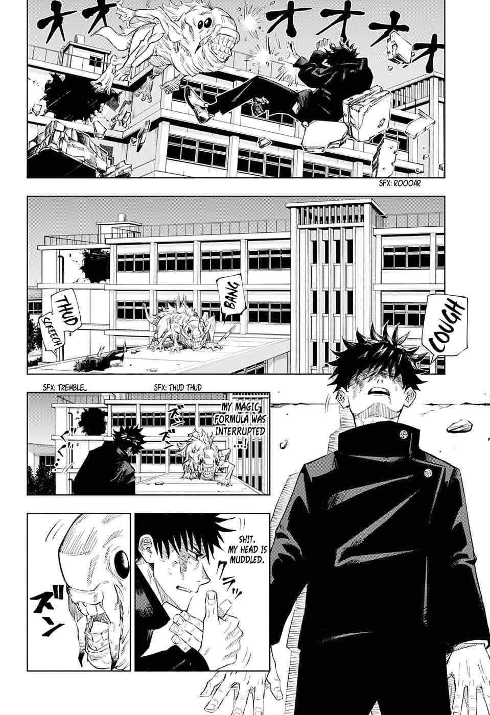 Jujutsu Kaisen, Chapter 1 image 043