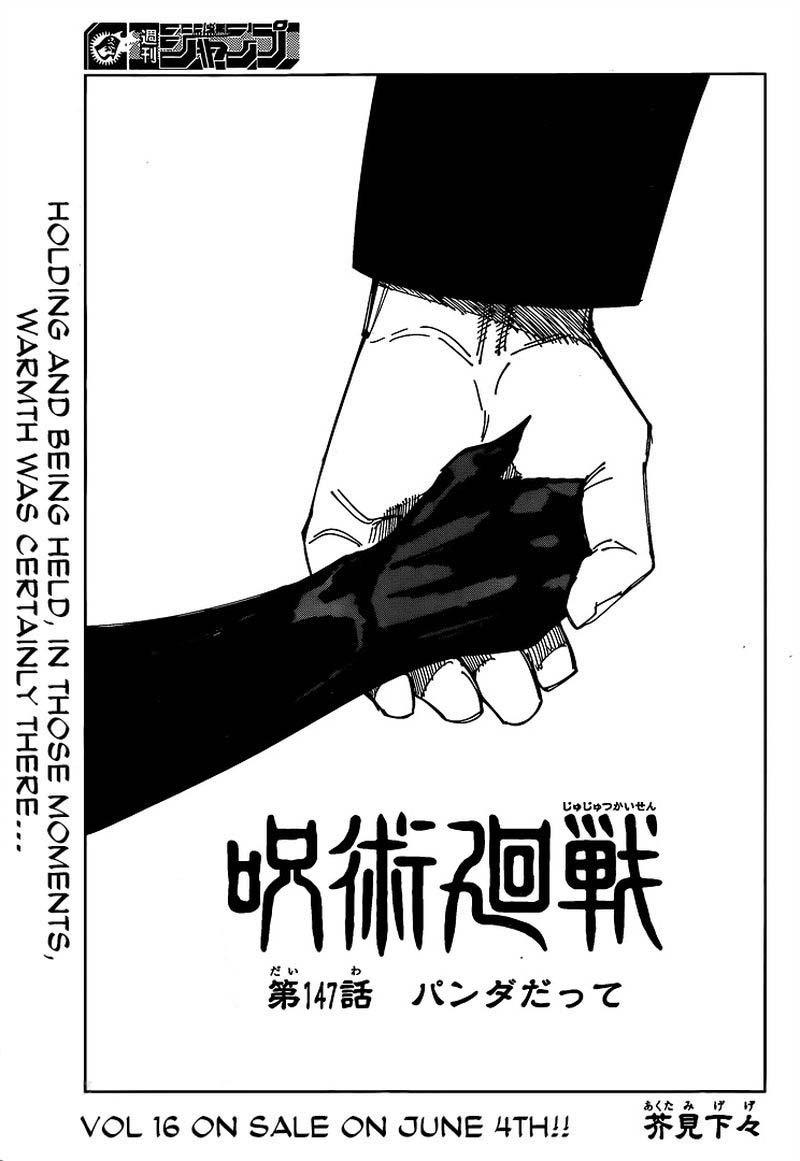 Jujutsu Kaisen, Chapter 147 image jujutsu_kaisen_147_1