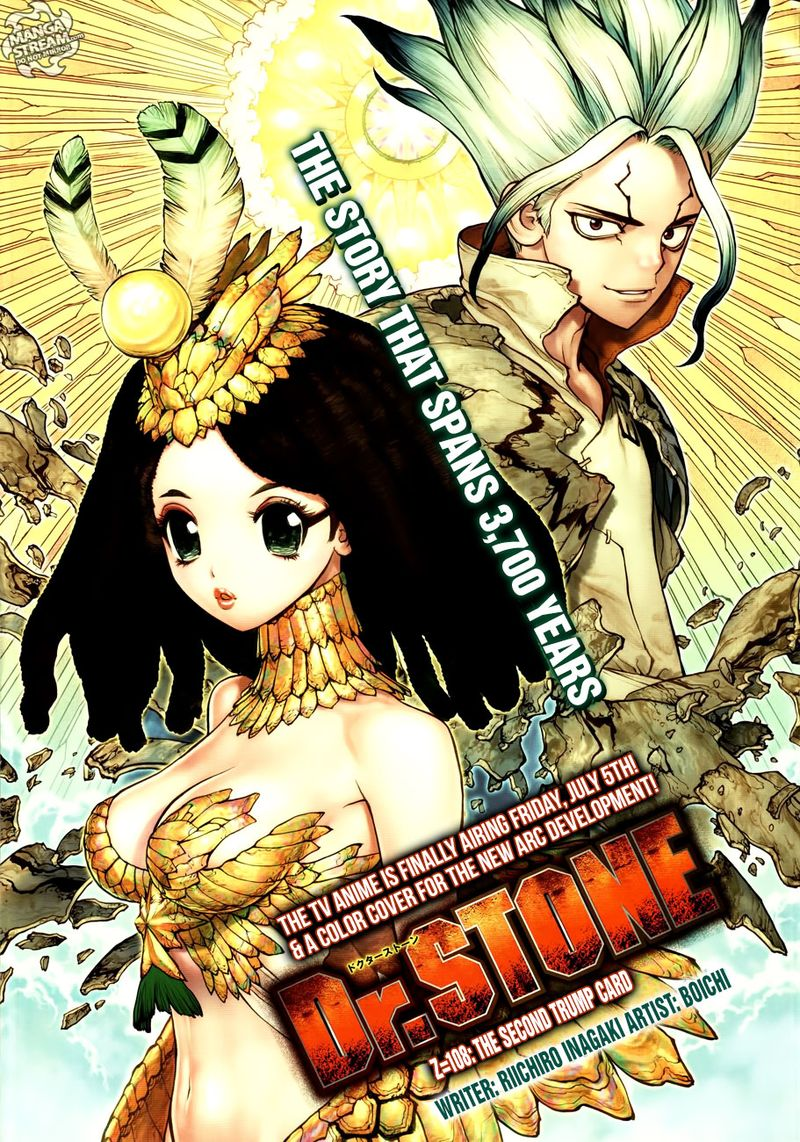 Dr. Stone : Chapter 108 - The Second Trump Card image 001