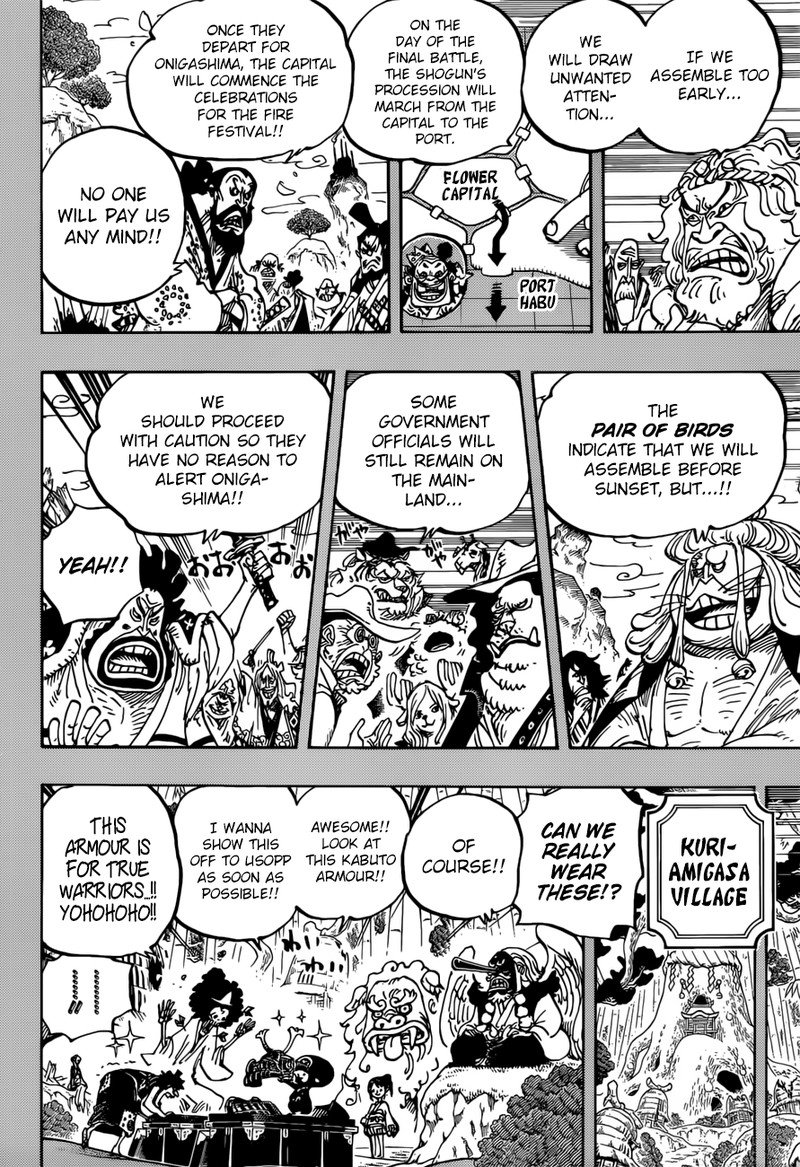 One Piece, Chapter 959 image 004