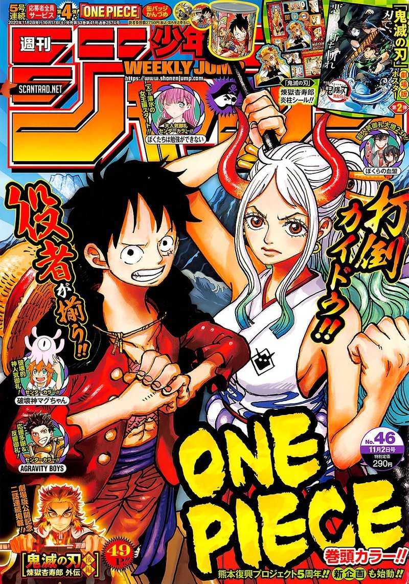 One Piece, Chapter 992 image 002