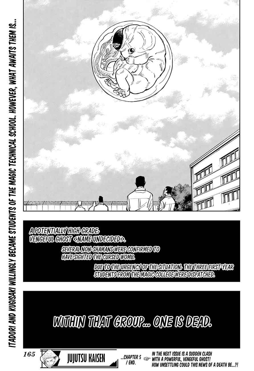 Jujutsu Kaisen, Chapter 5 image 019