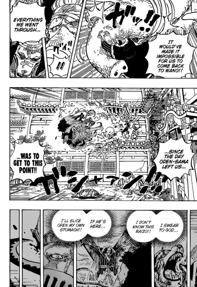 One Piece, Chapter 1023 image one_piece_1023_13