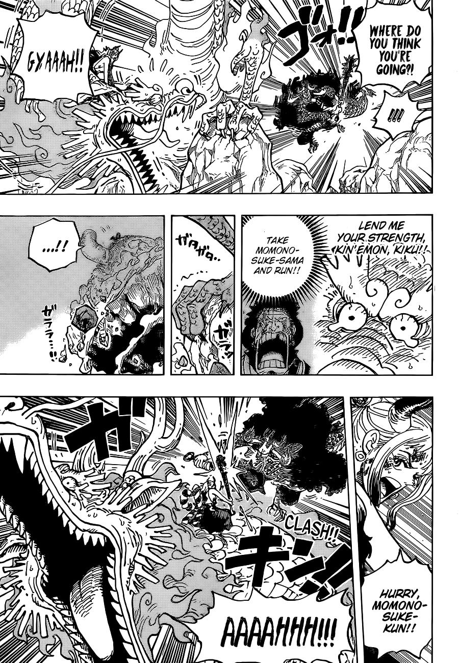 One Piece, Chapter 1027 image 05