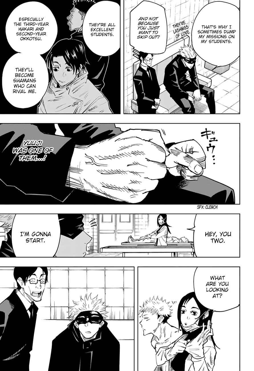 Jujutsu Kaisen, Chapter 11 image 015