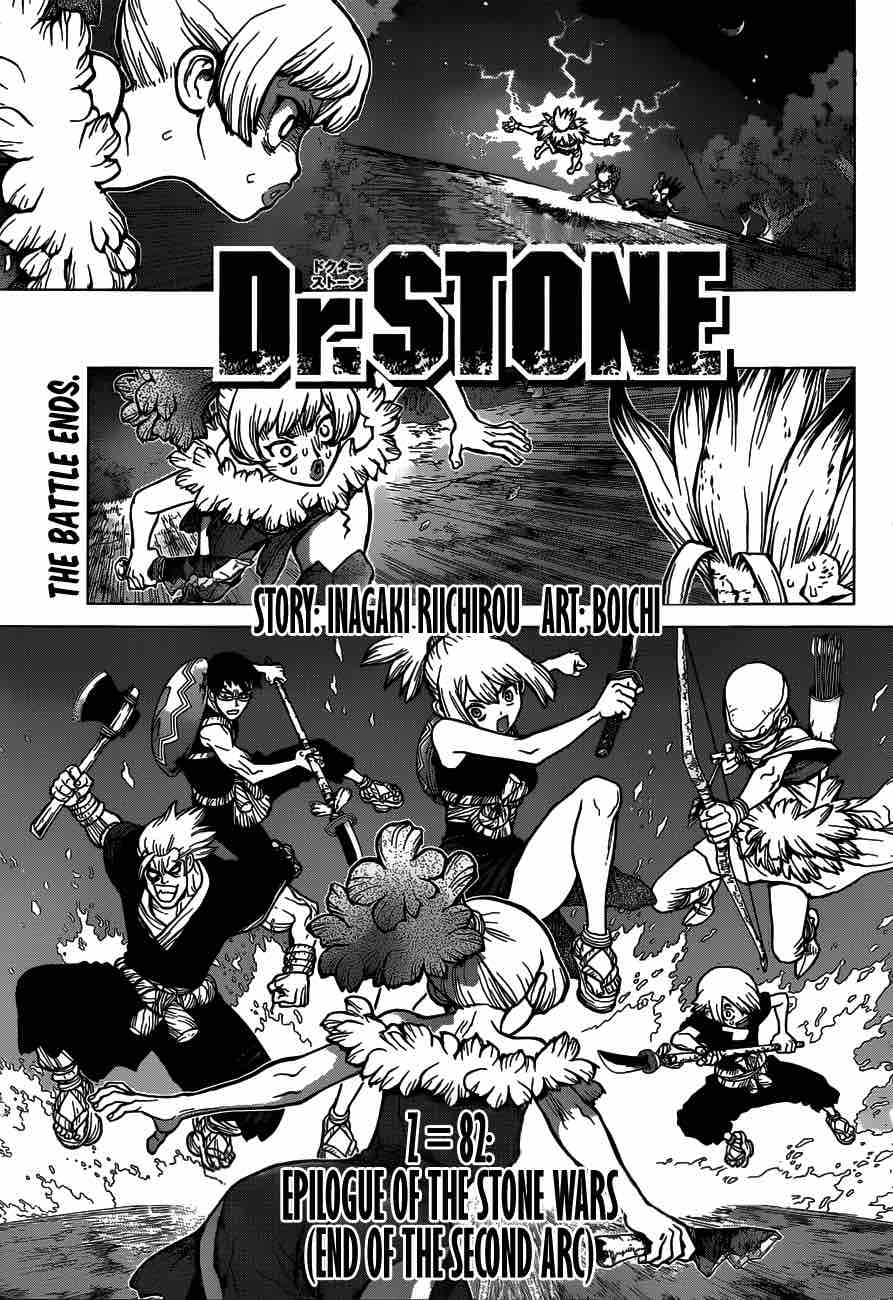 Dr. Stone : Chapter 82 - Epilogue of The Stone Wars image 005