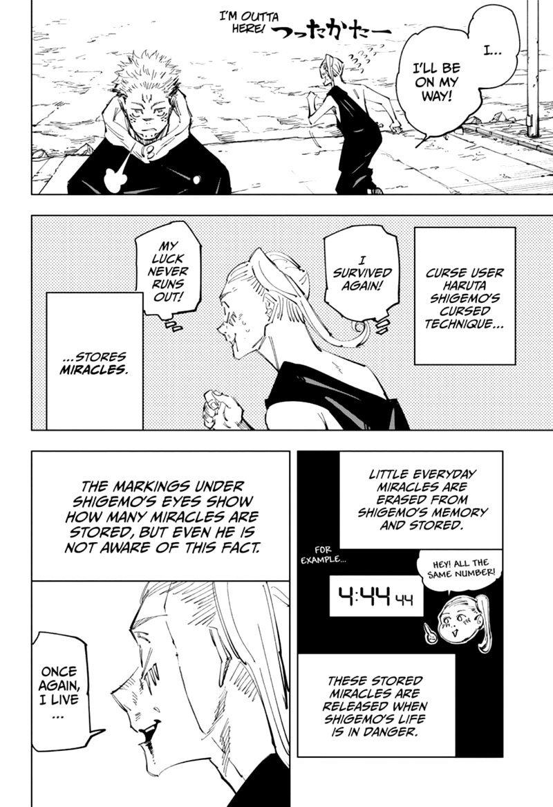 Jujutsu Kaisen, Chapter 119 image 012
