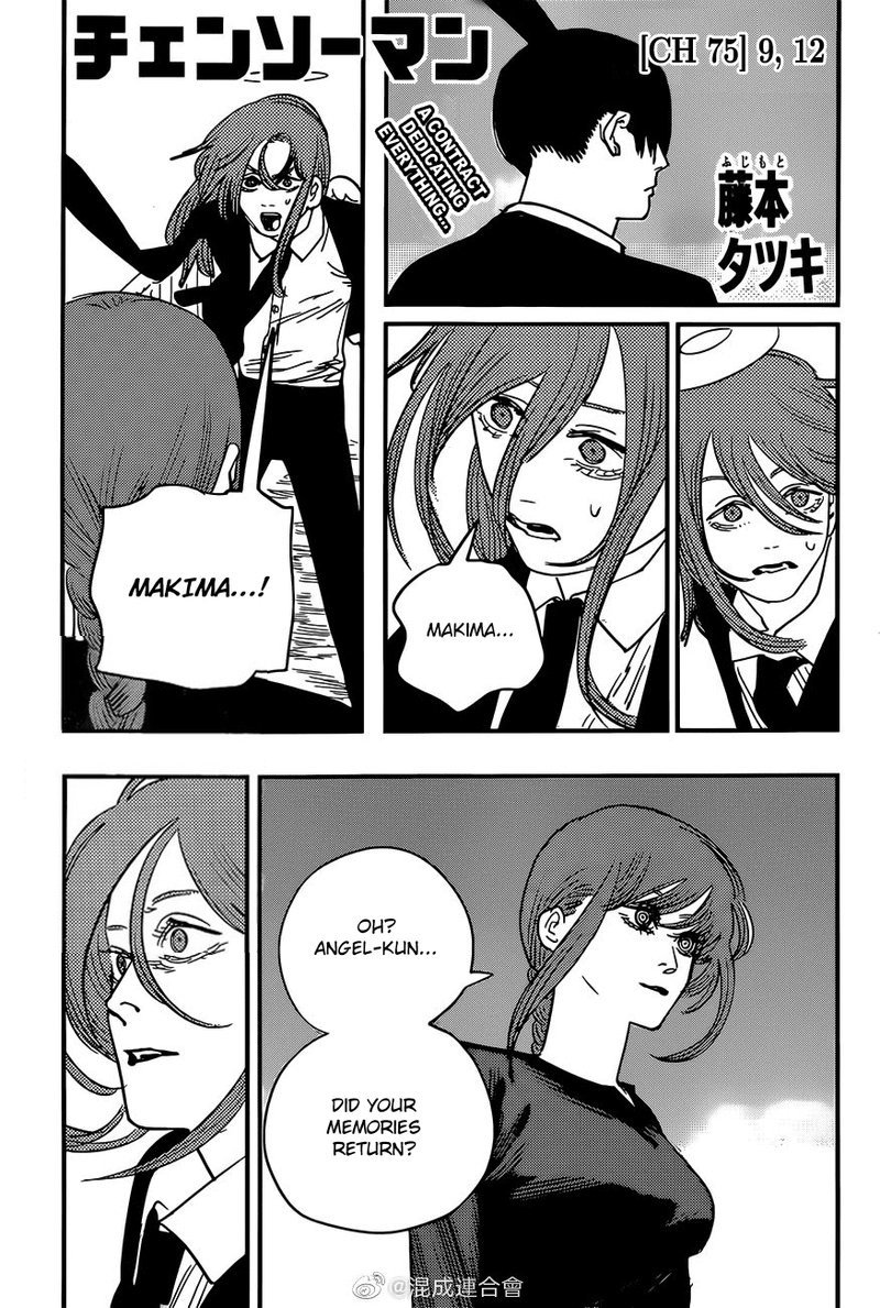Chainsaw Man, Chapter 75 - 9, 12 image 001