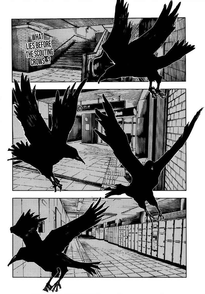 Jujutsu Kaisen, Chapter 86 image 002