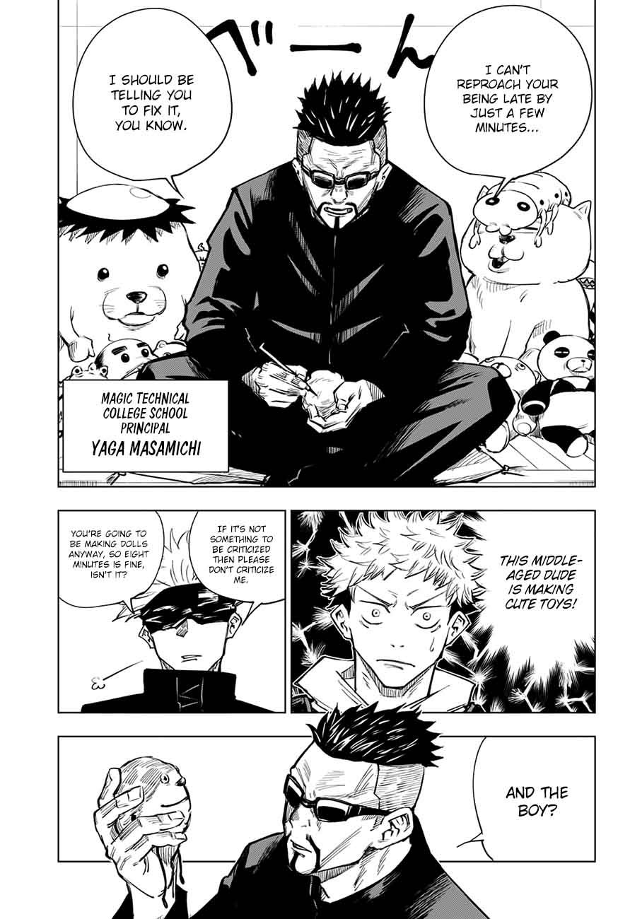 Jujutsu Kaisen, Chapter 3 image 006
