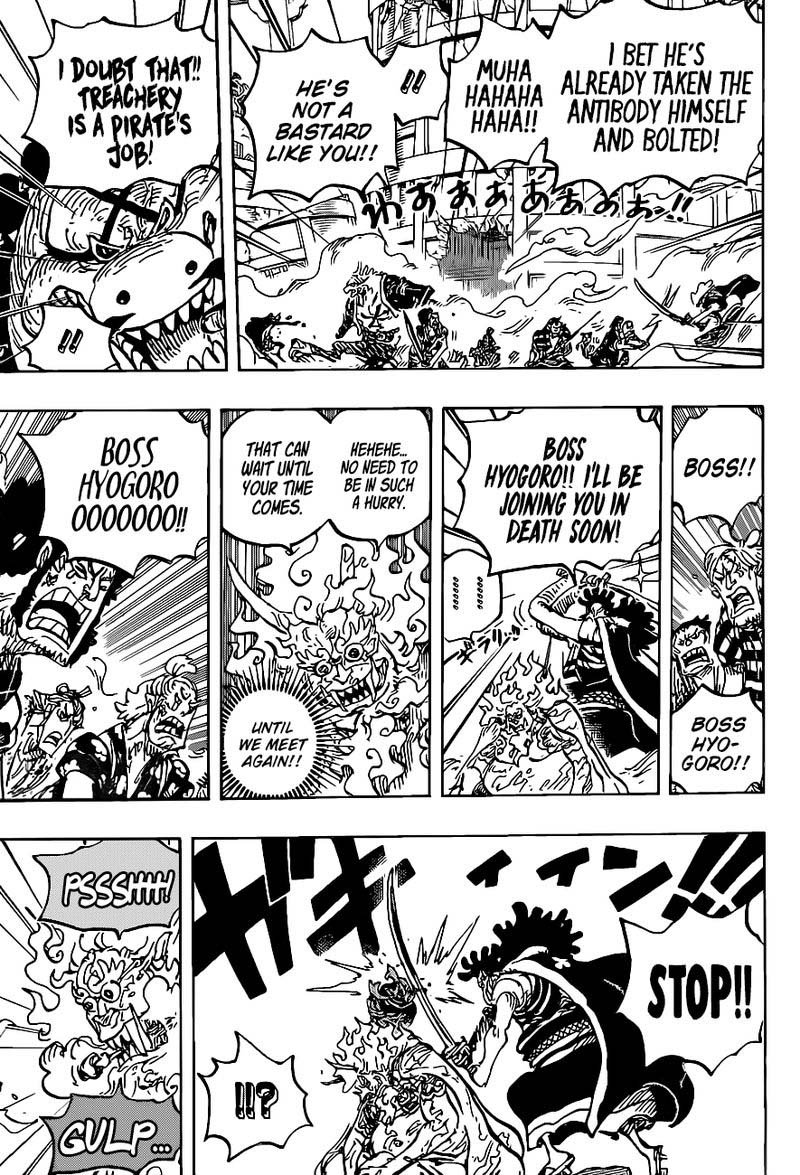 One Piece, One PIece, Chapter 1007 image one_piece_1007_7