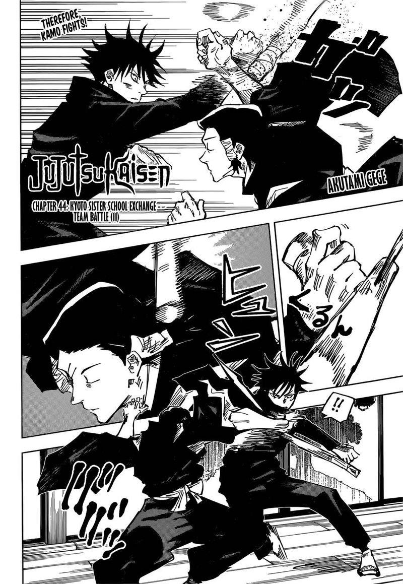 Jujutsu Kaisen, Chapter 44 image 002