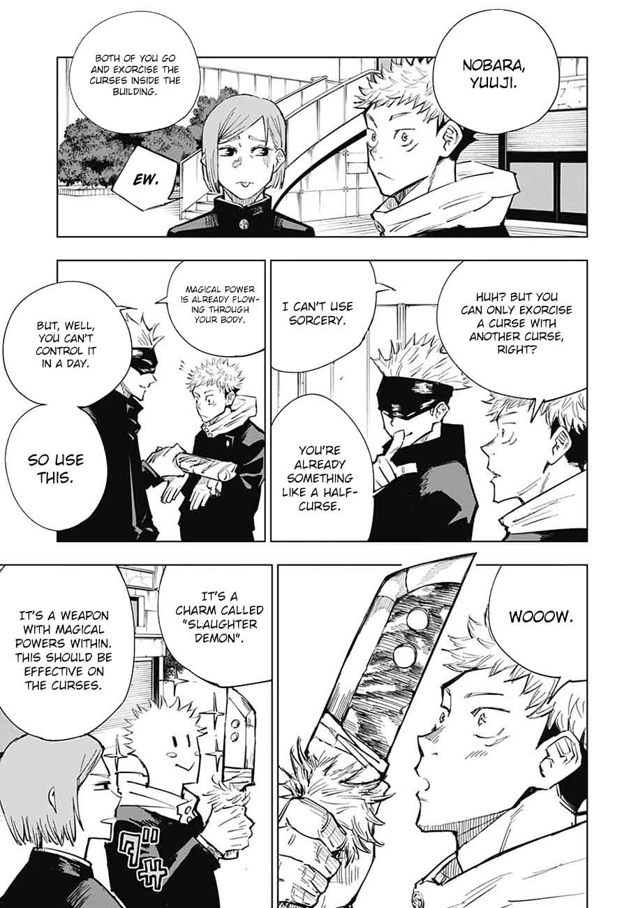 Jujutsu Kaisen, Chapter 4 image 009