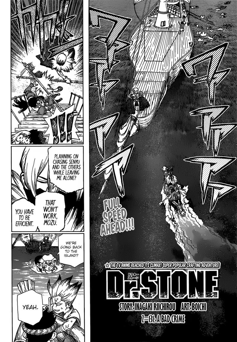 Dr. Stone : Chapter 131 - A Bad Crime image 002