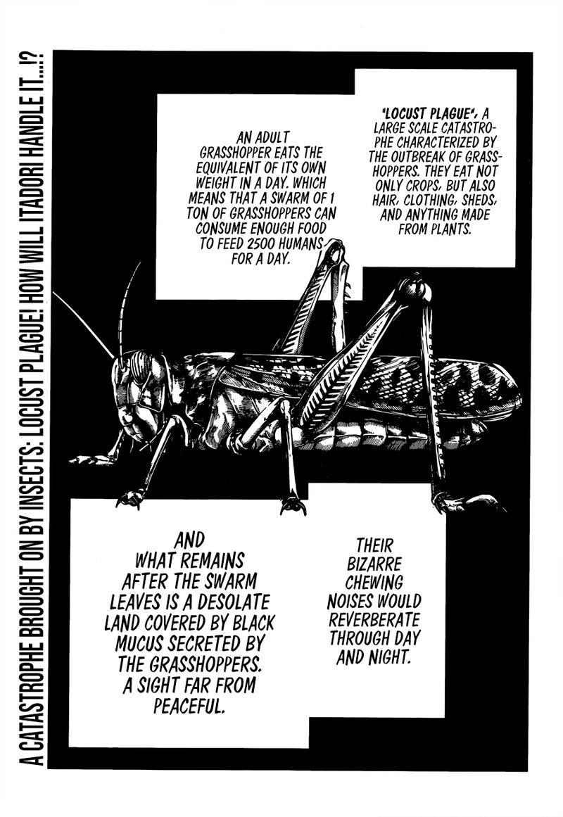 Jujutsu Kaisen, Chapter 87 image 001