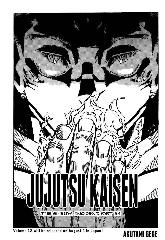 Jujutsu Kaisen, Chapter 116 image 001