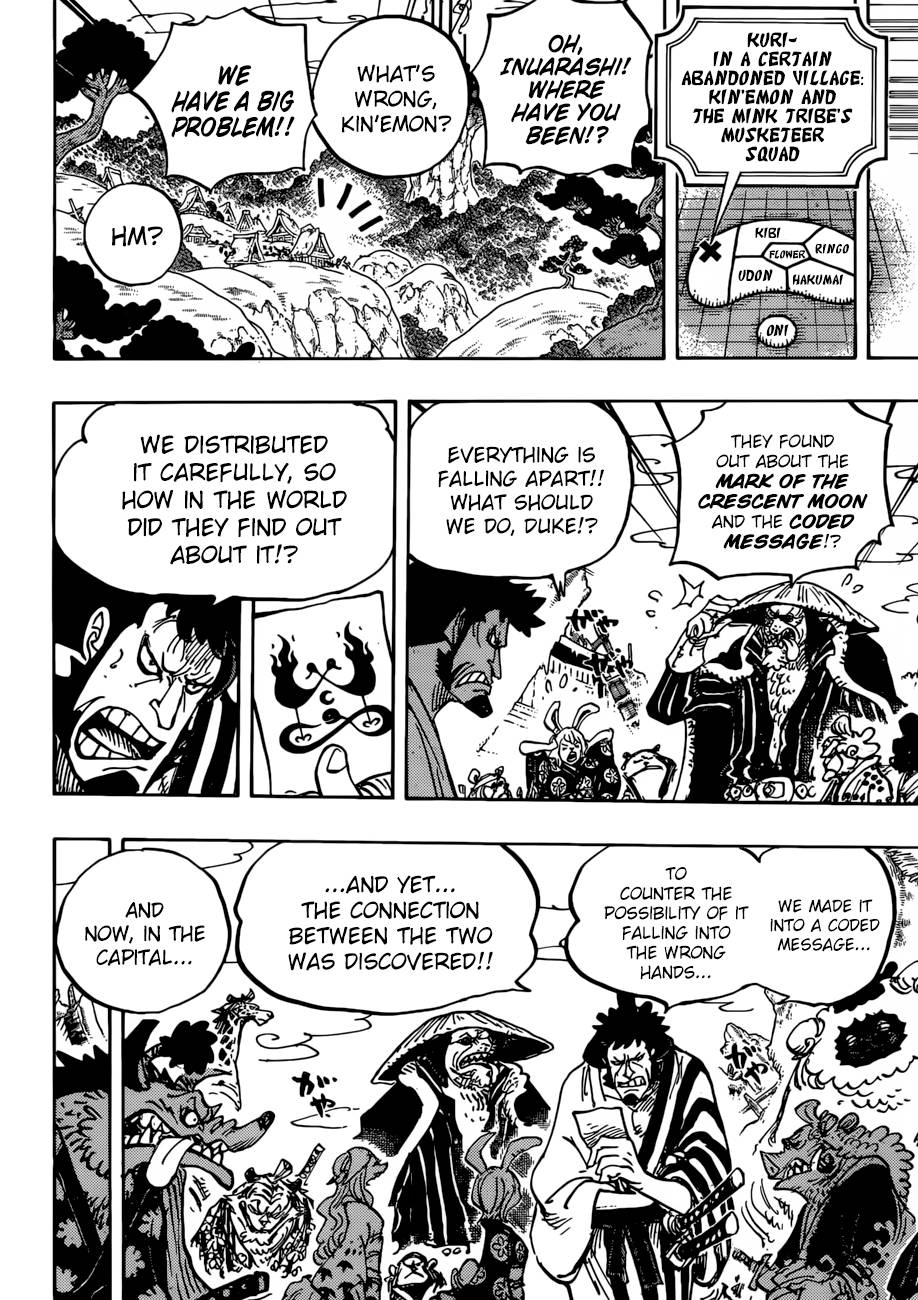 One Piece, Chapter 938 image 004