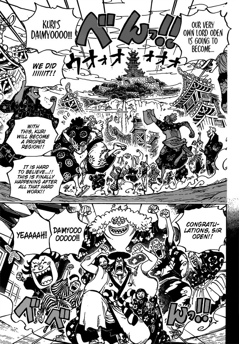 One Piece, Chapter 962 image 011