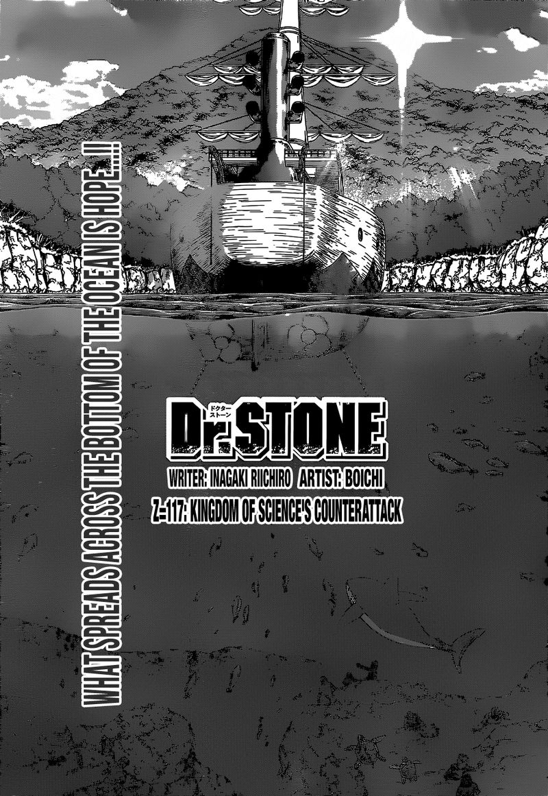 Dr. Stone : Chapter 117 - Kingdom of science counterattack image 001