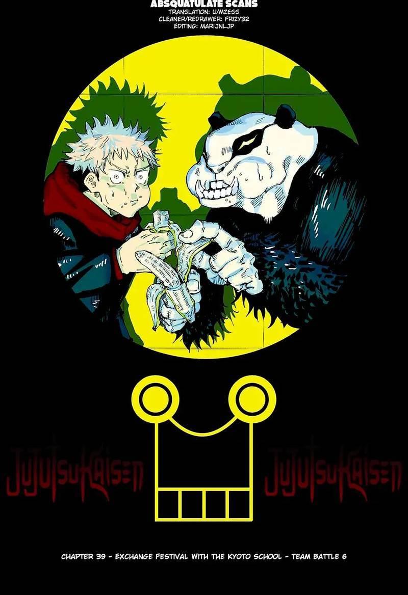 Jujutsu Kaisen, Chapter 39 image 001