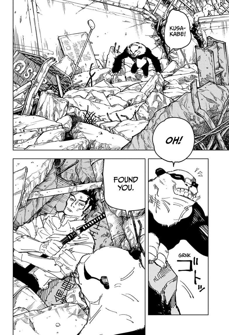 Jujutsu Kaisen, Chapter 133 image 004