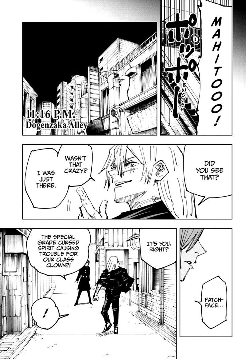 Jujutsu Kaisen, Chapter 122 image 013